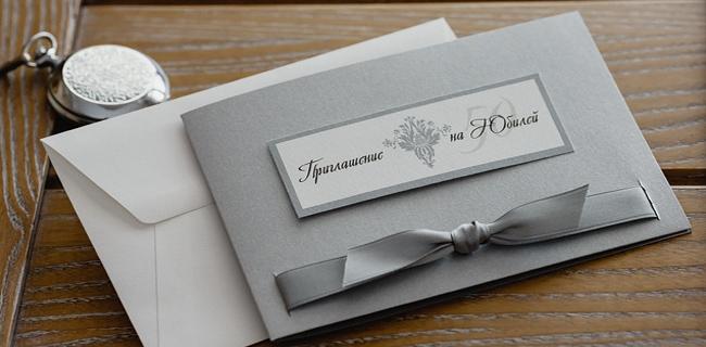 Свадьба рассадочные карточки своими руками