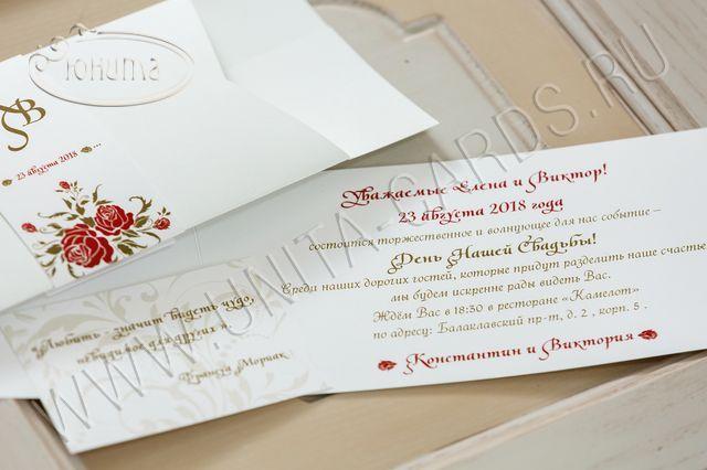 Прикольные поздравление от свидетелей на свадьбе прикольные 31