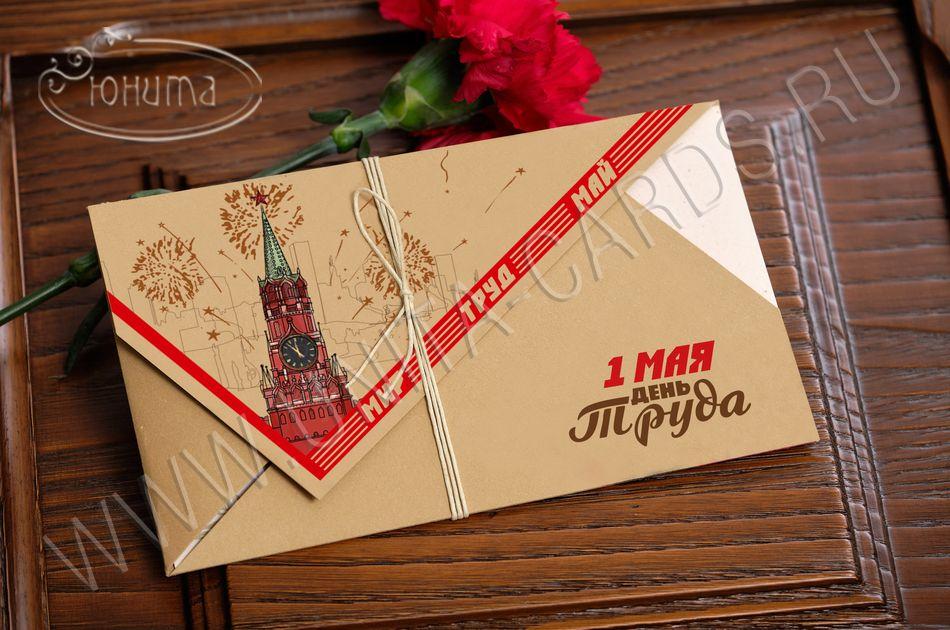 Юнита открытки отзывы